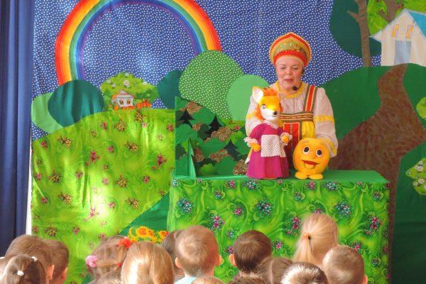 кукольный театр картинки к сказке колобок нашим салоном