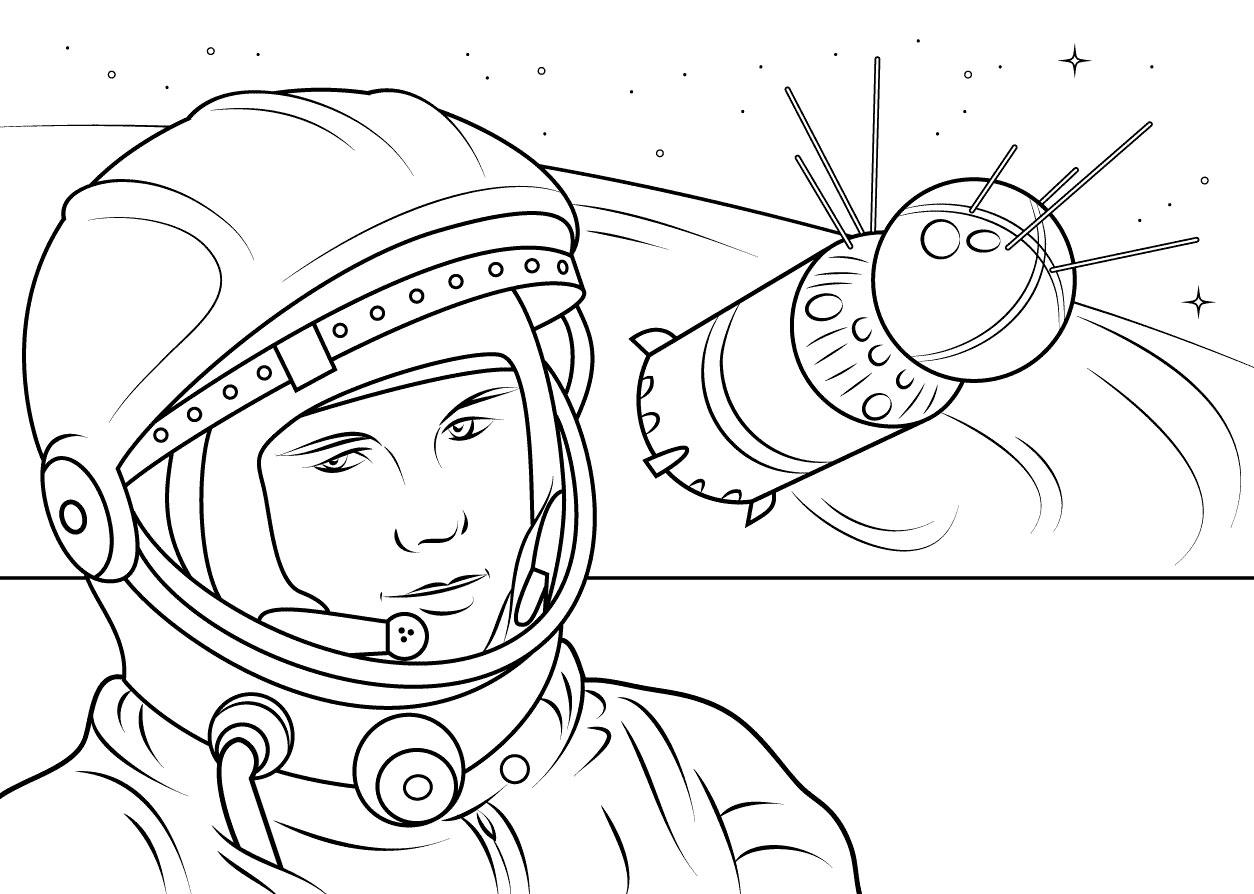 Раскраски к Дню Космонавтики